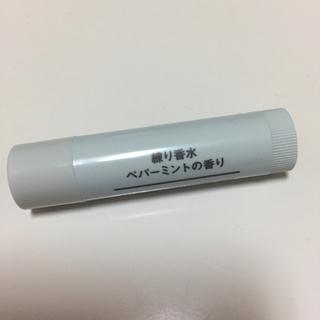 無印 練り香水 ラベンダーの香り 良品計画 日本製 スティック