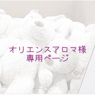 【美品】デンタルミラー セット(その他)