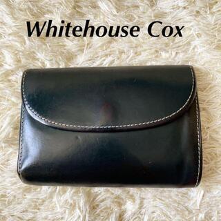 ホワイトハウスコックス(WHITEHOUSE COX)のホワイトハウスコックス 三つ折財布 レザー イングランド製 ダークグリーン(財布)