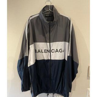 バレンシアガ(Balenciaga)のBALENCIAGA トラックジャケット(ナイロンジャケット)