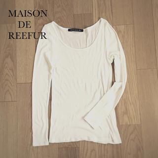 メゾンドリーファー(Maison de Reefur)のロングスリーブTシャツ 長袖カットソー 白(Tシャツ/カットソー(七分/長袖))