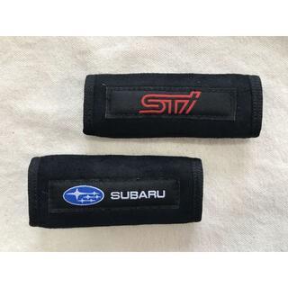 スバル(スバル)の2個 STI・SUBARU アシストグリップカバー 鞄にも 各1個(車内アクセサリ)