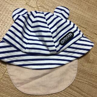 アウトドア(OUTDOOR)のOUTDOOR ベビーキャップ(帽子)