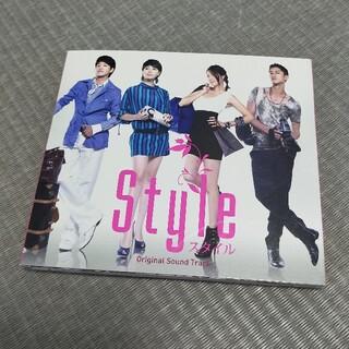 韓国TVドラマ「スタイル」オリジナルサウンドトラック(テレビドラマサントラ)