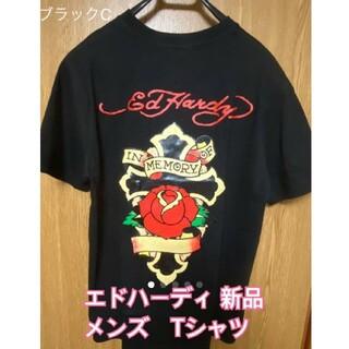 エドハーディー(Ed Hardy)のエド・ハーディー Tシャツ メンズ LL バックプリント 黒(Tシャツ/カットソー(半袖/袖なし))