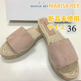 マリサレイ(MARISA REY)の7033 MARISA REY マリサレイ サンダル 23cm 新品(サンダル)