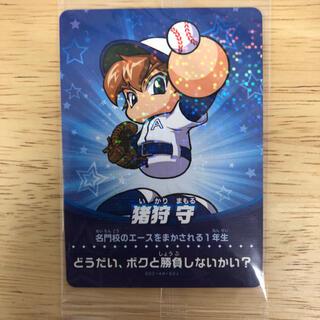 ニンテンドースイッチ(Nintendo Switch)のamiiboカード パワプロ 猪狩 守(カード)
