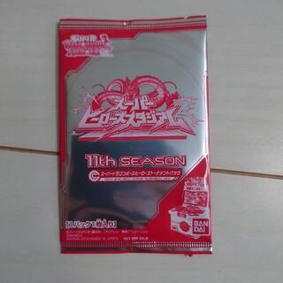 シュウエイシャ(集英社)のジャンプビクトリーカーニバル2021TVアドベンチャー カード(その他)