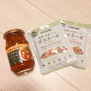KAGOME - カゴメ アンナマンマトマト&バジル1個と根菜と大豆ミートのボロネーゼ2袋