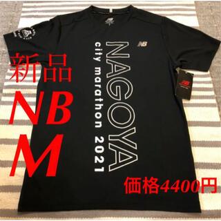 ニューバランス(New Balance)のニューバランス  限定  ナゴヤ シティーマラソン 名古屋 Tシャツ(Tシャツ/カットソー(半袖/袖なし))