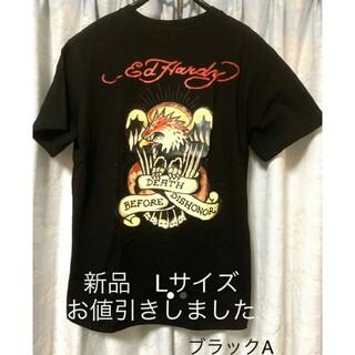 エドハーディー(Ed Hardy)のエドハーディー 新品 L 黒 バックプリント (Tシャツ/カットソー(半袖/袖なし))