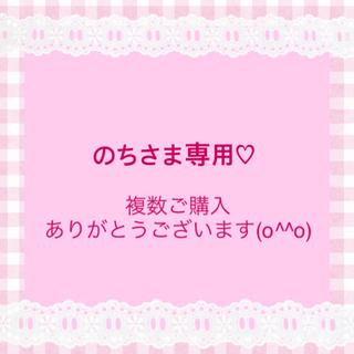 のちさま♡インシグニスブルー+スノーストーム+マクラータ+エキウム(その他)