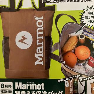 マーモット(MARMOT)のMARMOT 背負える保冷バッグ リュック マーモット 新品 モノマックス (バッグパック/リュック)