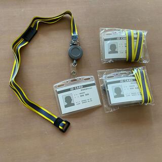 コクヨ(コクヨ)のコクヨ ID カード ホルダー ストラップ3枚セット(パスケース/IDカードホルダー)
