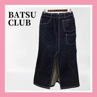 美品 BATSU CLUB バツクラブ デニム ロング フレア スカート  M