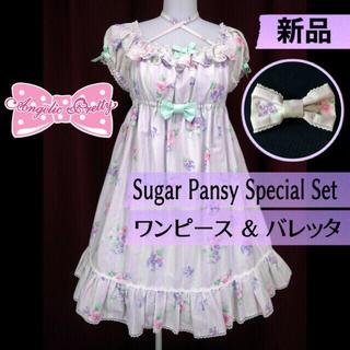 アンジェリックプリティー(Angelic Pretty)の新品Sugar PansySpecial Setシュガーパンジーワンピ&バレッタ(ミニワンピース)