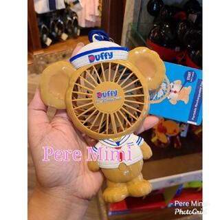 ダッフィー(ダッフィー)の香港ディズニー ダッフィー ハンディファン 新品未使用 タグつき(扇風機)