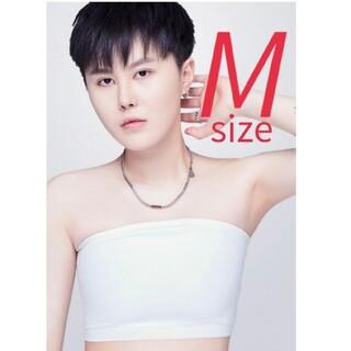 SALE 【Mサイズ 】ナベシャツ ベアトップ さらしタイプ ホワイト コスプレ(コスプレ用インナー)