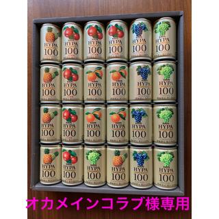 キリン(キリン)のキリン ハイパーセレクト100    ジュース24本セット(160ml)(ソフトドリンク)