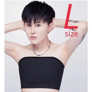 SALE 【Lサイズ 】ナベシャツ ベアトップ さらしタイプ ブラック コスプレ(コスプレ用インナー)