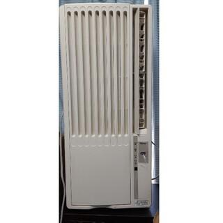ハイアール(Haier)のHaier 窓用エアコン 2012年製 8畳用 (エアコン)