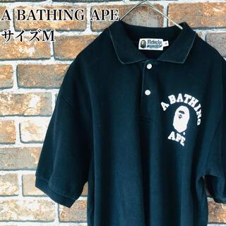 アベイシングエイプ(A BATHING APE)の【希少】ベイシングエイプ ポロシャツ  サイズM ワンポイント ブラック(ポロシャツ)