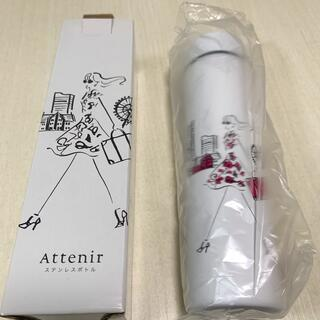 アテニア(Attenir)のステンレス製携帯用魔法瓶(水筒)
