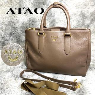 アタオ(ATAO)のATAO アタオ 2wayトートバッグ ドリー オールレザー グレージュ A4(トートバッグ)