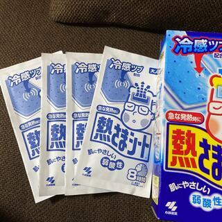 コバヤシセイヤク(小林製薬)の熱さまシート 8枚入り 大人用(日用品/生活雑貨)