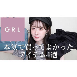 グレイル(GRL)のGRL グレイル タグ付きペーパーキャスケット ブラック(キャスケット)