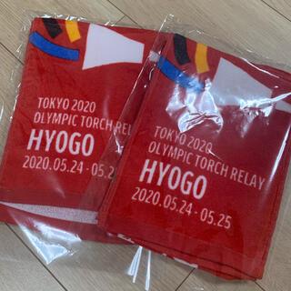 コカコーラ(コカ・コーラ)の東京オリンピック2020 聖火リレー タオル2枚セット 兵庫(タオル/バス用品)