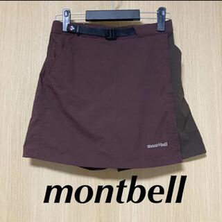 モンベル(mont bell)の美品 montbell モンベル レディース M パンツ ラップスカート(その他)