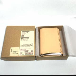 ムジルシリョウヒン(MUJI (無印良品))の無印良品 財布(折り財布)