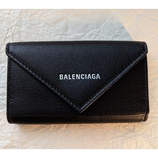 バレンシアガ(Balenciaga)の【新品未使用】バレンシアガ BALENCIAGA ペーパー キーケース(キーケース)