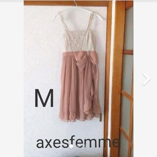アクシーズファム(axes femme)のaxesfemmeツートンカラーワンピース(ミディアムドレス)