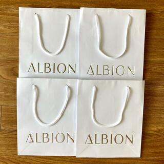 アルビオン(ALBION)のアルビオン ショップ袋 4枚(ショップ袋)