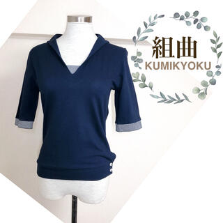 クミキョク(kumikyoku(組曲))の組曲(サイズ2)セーラーカラーの濃紺トップス(シャツ/ブラウス(半袖/袖なし))