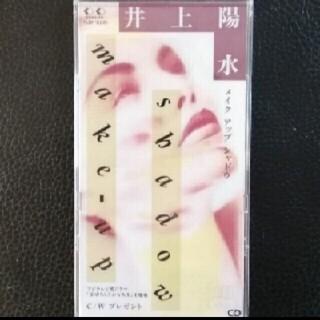 【送料無料】8cm CD ♪ 井上陽水♪make-up shadow♪(ポップス/ロック(邦楽))