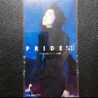 【送料無料】8cm CD ♪ 今井美樹♪PRIDE♪(ポップス/ロック(邦楽))