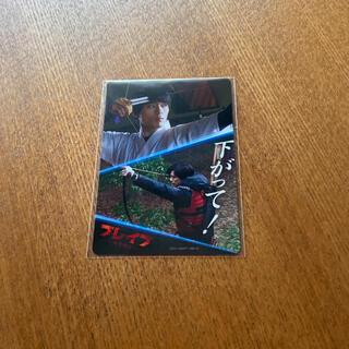 ブレイブ群青戦記ブルーレイ特典カードのみ(印刷物)