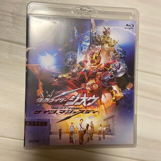 仮面ライダージオウ NEXT TIME ゲイツ、マジェスティ Blu-ray