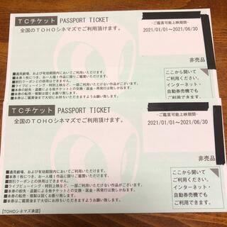 トウホウ(東邦)のくば様専用 TOHOシネマズ TCチケット 4枚(その他)