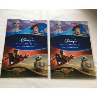 ディズニー(Disney)の新品未使用 ディズニープラス A5クリアファイル 2枚(クリアファイル)