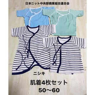 Nishiki Baby - 新生児赤ちゃん肌着 ニシキ 日本ニット中央卸商業組合連合会 50〜60