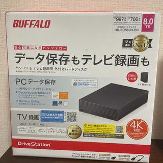 バッファロー(Buffalo)の☆新品・未開封☆BUFFALO HD-EDS8U3-BC(その他)