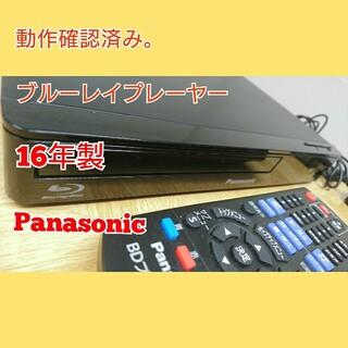 パナソニック(Panasonic)のPanasonic ブルーレイ DVD プレーヤー DMP-BD85 (ブルーレイプレイヤー)