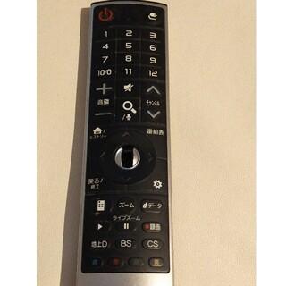 LG Electronics - LGエレクトロニクス マジックリモコン
