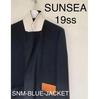 サンシー(SUNSEA)の19ss SUNSEA(サンシー) SNM-BLUE-JACKET サイズ2(テーラードジャケット)