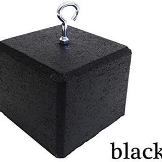 万能ウェイト (ブラック) 2個セット(その他)