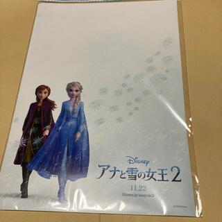 アナと雪の女王 クリアファイル 非売品 1枚(クリアファイル)